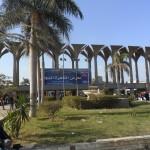 Fiera al Cairo